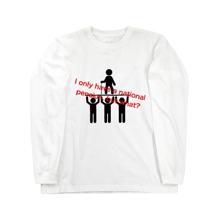 英語読めないさんの家の国民年金シリーズ Long sleeve T-shirts