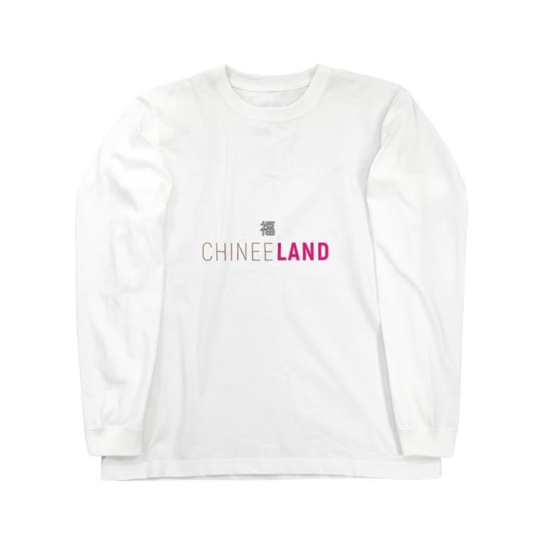 Chineeland のCHINEELAND(チャイニーランド) Long sleeve T-shirts