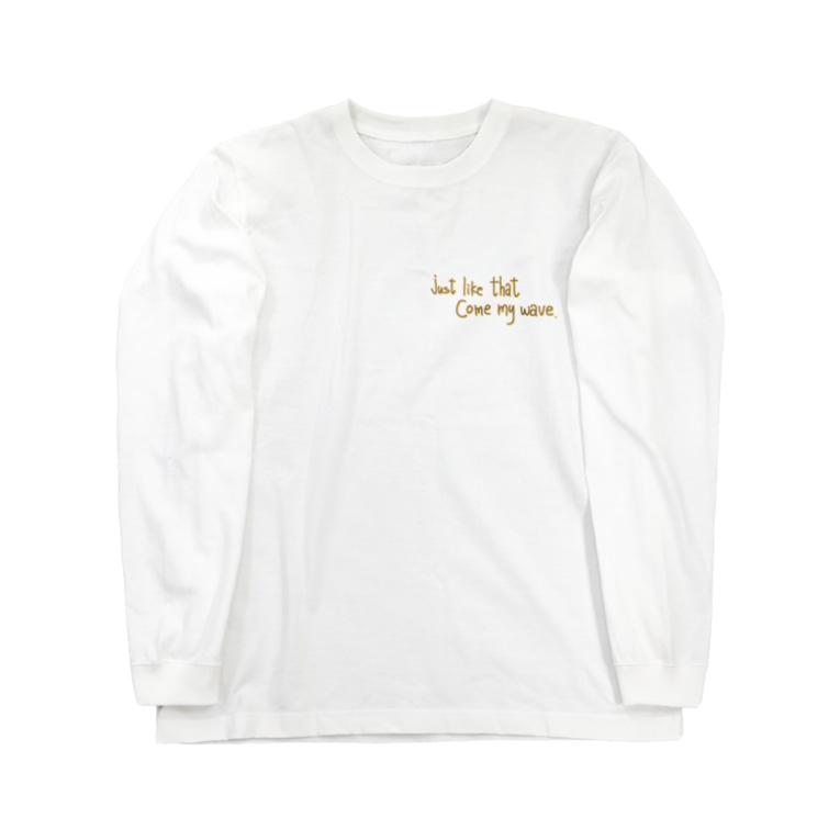Mamolllluのわたしが世界の中心 Long sleeve T-shirts