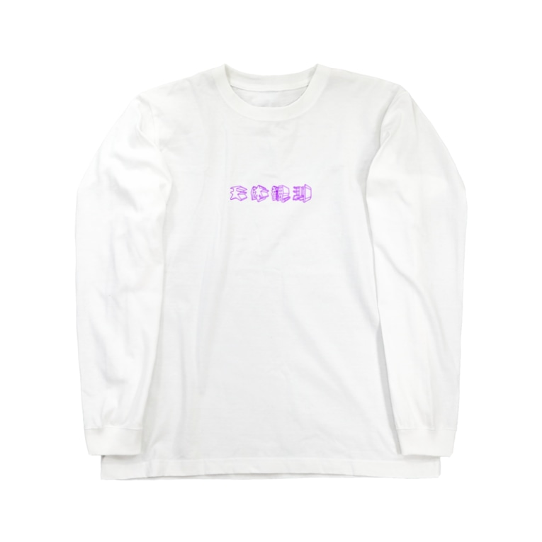 genpanの天体観測 グッズ Long sleeve T-shirts