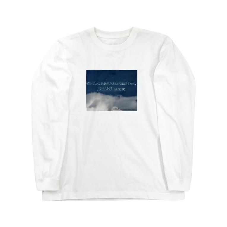 闇属性であろうと正々堂々との闇属性推奨者 Long sleeve T-shirts