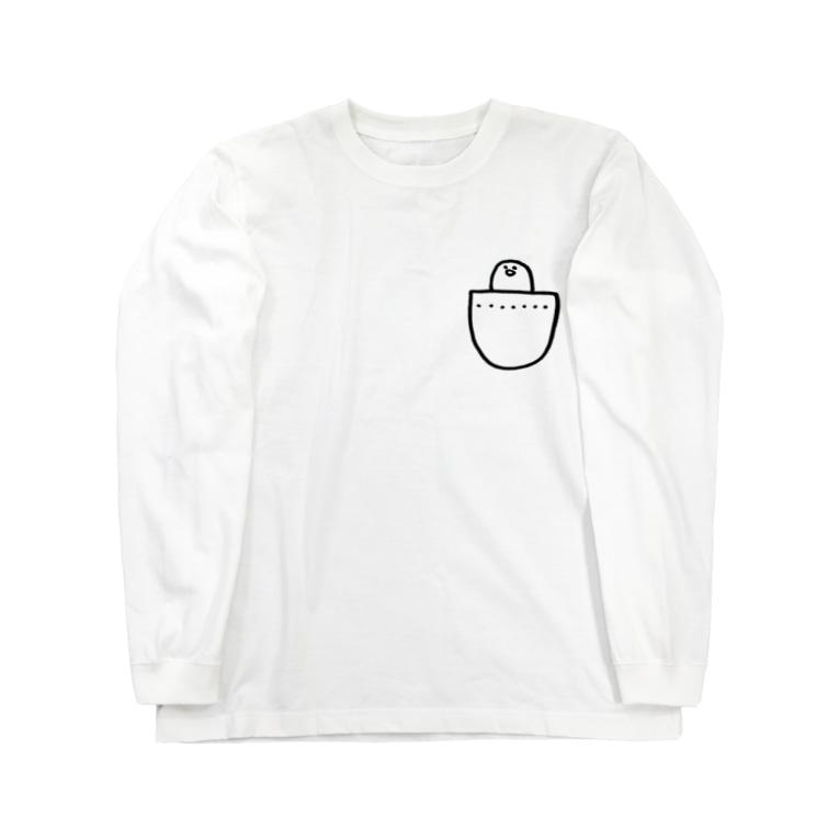 一畳半のポケットひよこ Long sleeve T-shirts