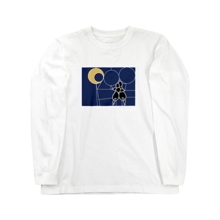 my04のシルエットネコ Long sleeve T-shirts