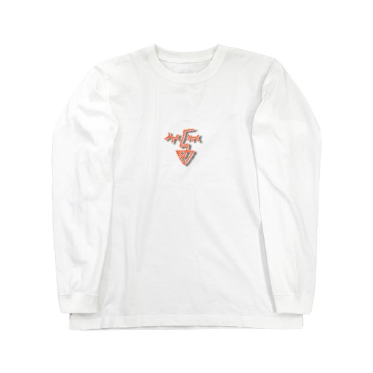 DeeNyの可愛い顔 Long sleeve T-shirts