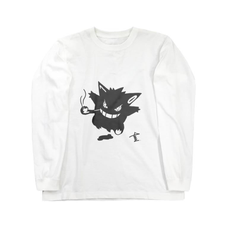 C H I E   Y A M A S H I T AのGenta Long sleeve T-shirts