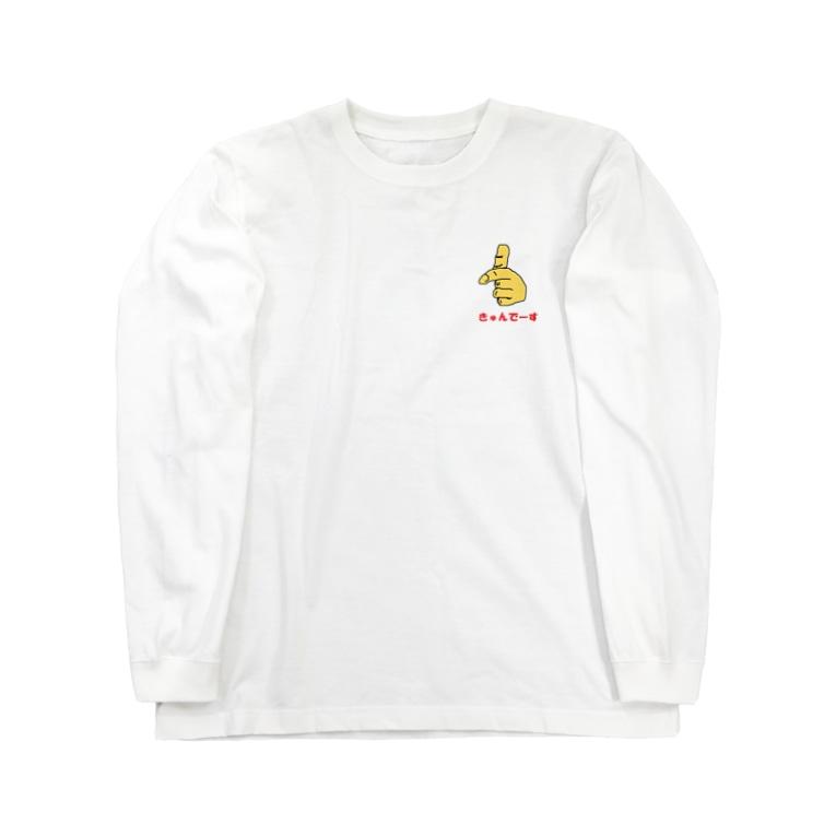 アメリカンベースのきゅんでーす Long sleeve T-shirts