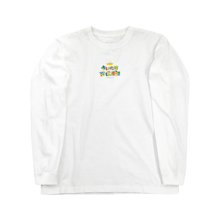 地味ん堂の新ブログロゴ Long sleeve T-shirts
