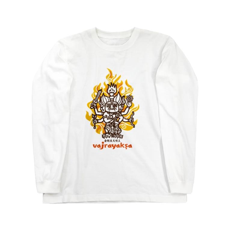 BONNOUMの金剛夜叉明王 Long sleeve T-shirts