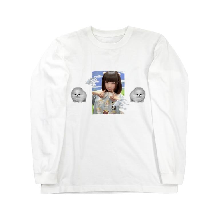 門出センチメンタル余白Theデストロイヤーの489 Long sleeve T-shirts