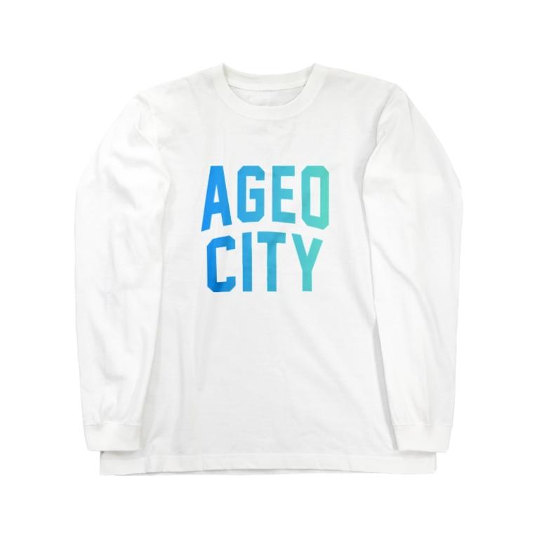 JIMOTO Wear Local Japanの上尾市 AGEO CITY Long sleeve T-shirts