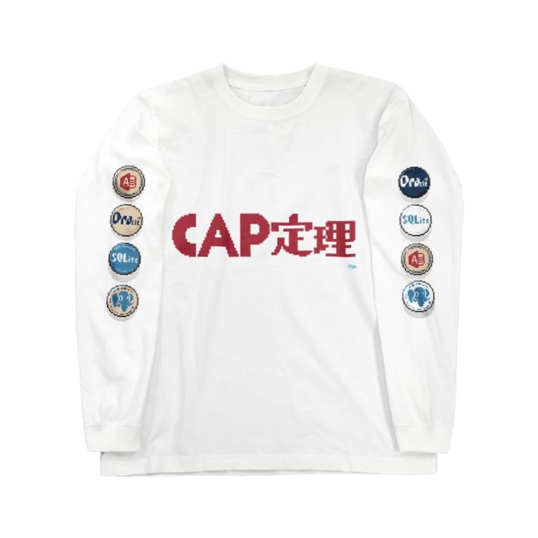 ITgagsのCAP定理 Long sleeve T-shirts