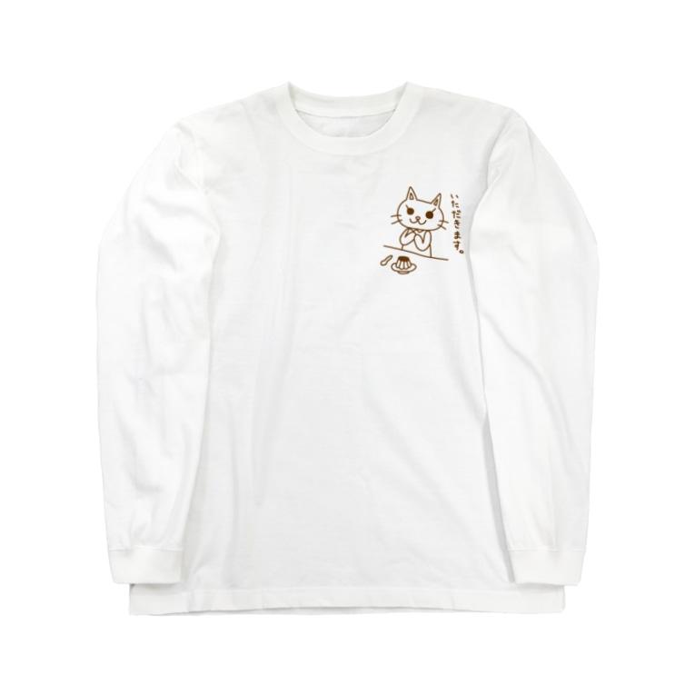 ちるまの店の(表裏or左右で食前食後)ピョウにゃん Long sleeve T-shirts
