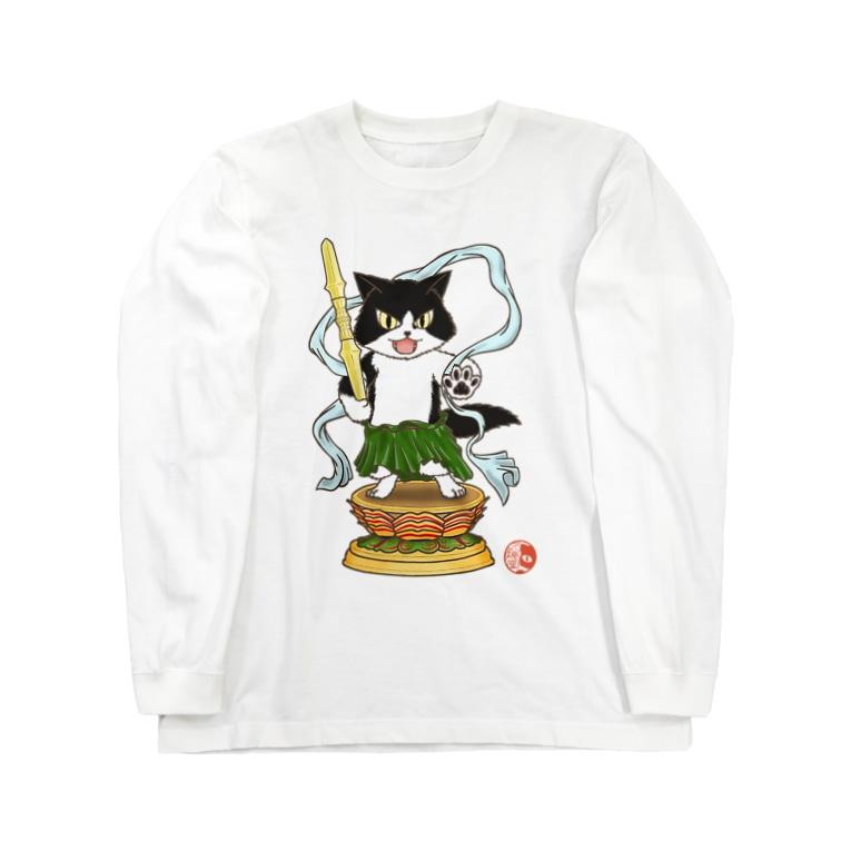 ねこや久鶻堂の金剛猫士像 Long sleeve T-shirts