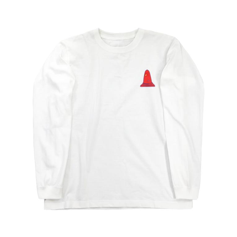 うらめし屋 のカラーコーンの安全ちゃん Long sleeve T-shirts
