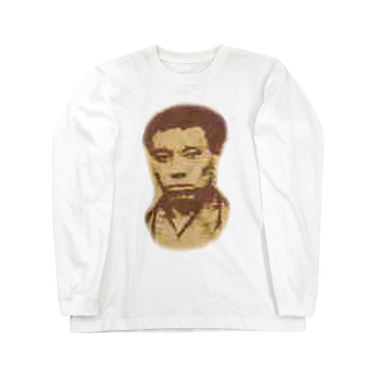 AAAstarsの高杉晋作 Long sleeve T-shirts