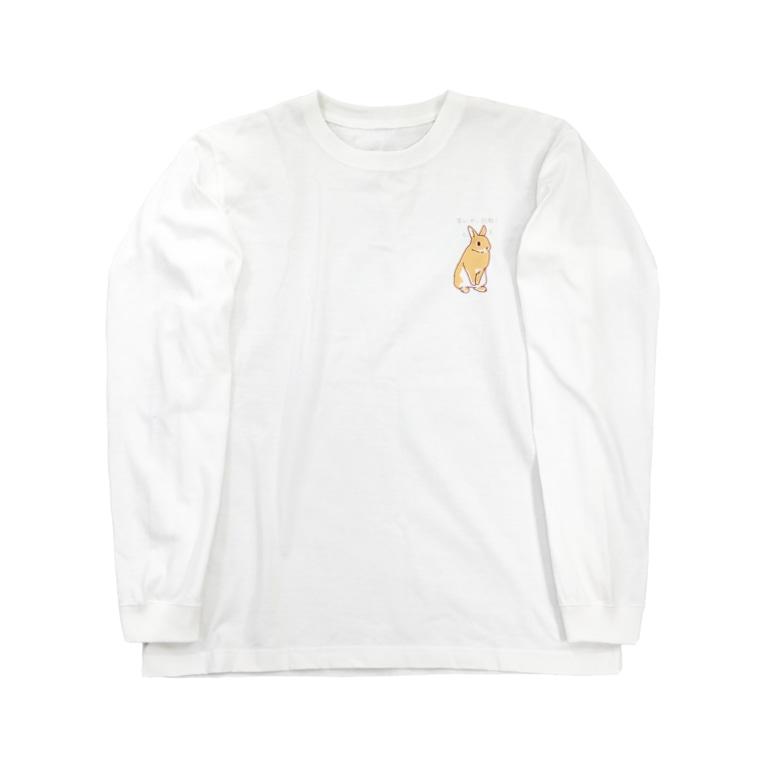 大賀一五の店の耳レーダー(背面+ワンポイント) Long sleeve T-shirts