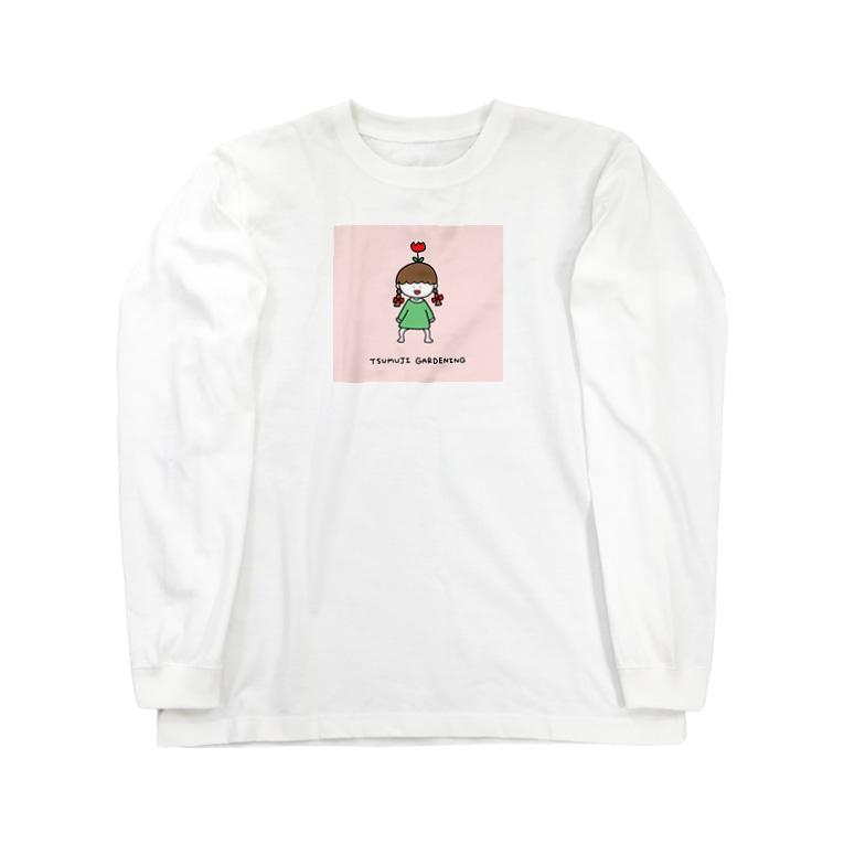 さかもとこのみのグッズやさんのつむじガーデニング Long sleeve T-shirts