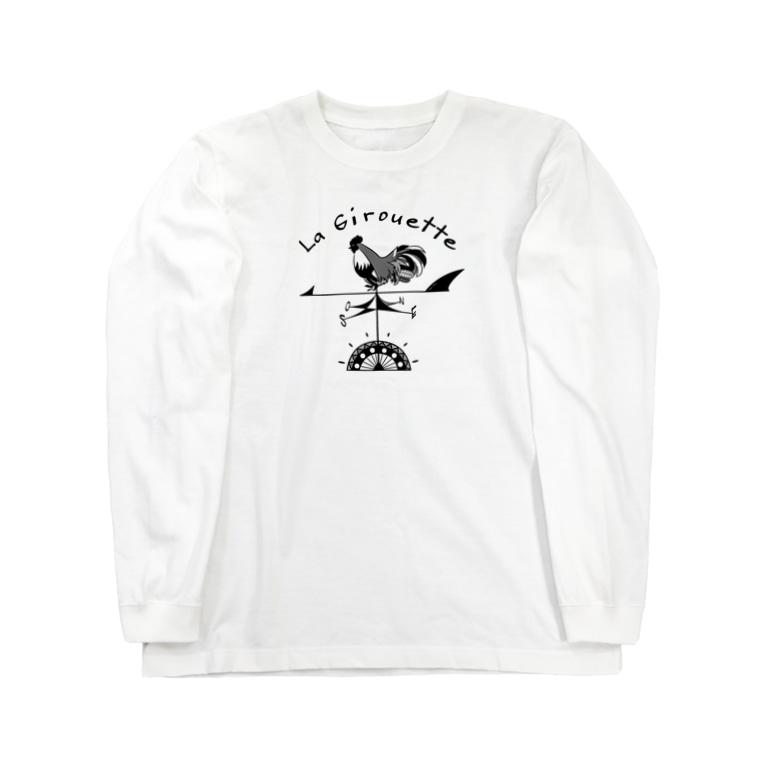 satomimitsukiのLa Girouette ~風見鶏~ Long sleeve T-shirts