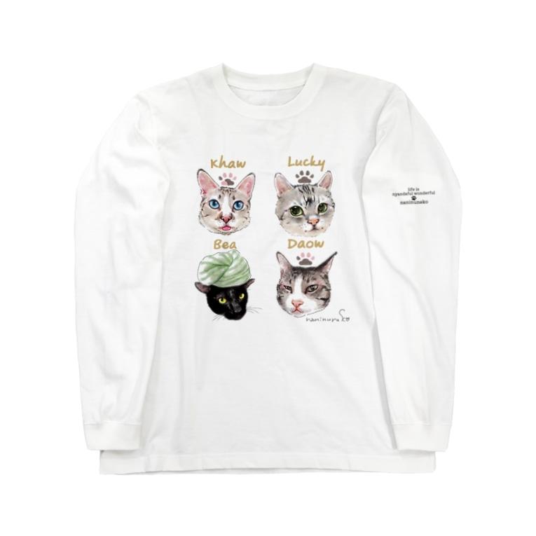 なにぬ猫-YAの<うちの子+にくきゅう*ポートレート>KHAW & DAOW&BEA&LUCKY Long sleeve T-shirts