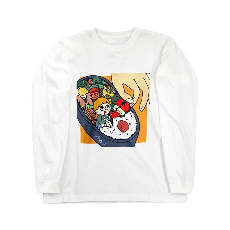 marinのハコイリムスメ(弁当箱) ロンT Long sleeve T-shirts