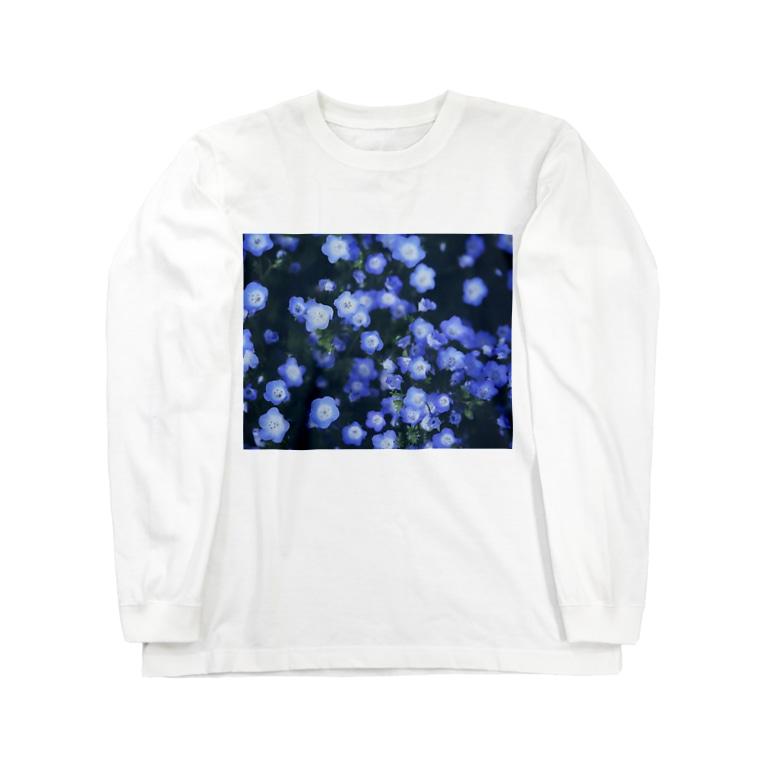 内輪パーソナルの多様性 Long Sleeve T-Shirt