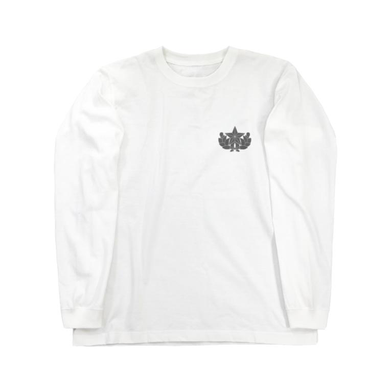 puikkoの大日本帝国陸軍近衛師団帽章(ワンポイント グレー) Long sleeve T-shirts