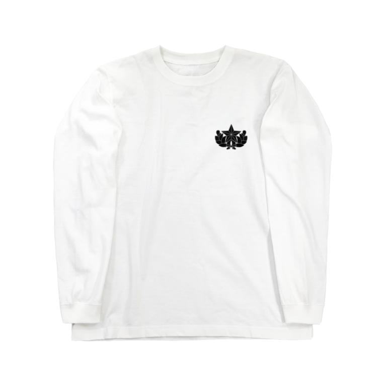 puikkoの大日本帝国陸軍近衛師団帽章(ワンポイント 黒) Long Sleeve T-Shirt