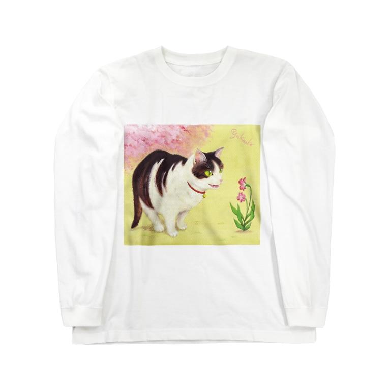 雪猫@LINEスタンプ発売中のミゥちゃん春見つけたよ Long sleeve T-shirts