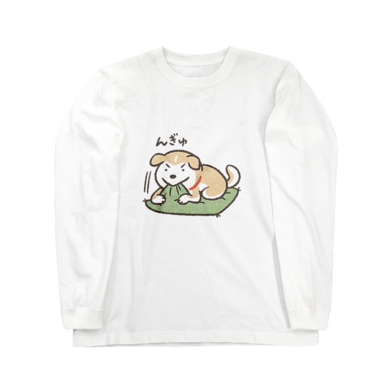 のばされわんこ SUZURI店の◆んぎゅするこわんこ Long sleeve T-shirts