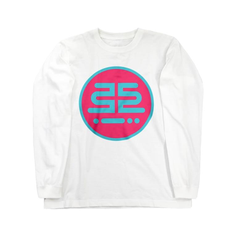 masilloのak Long sleeve T-shirts