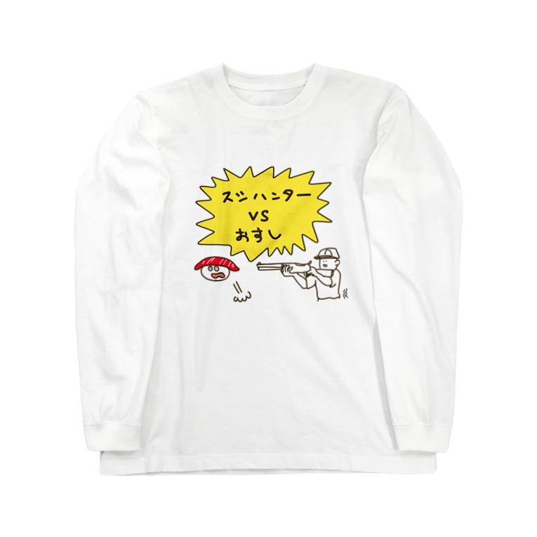 なで肩うさぎの美香堂のスシハンターvsおすし Long sleeve T-shirts