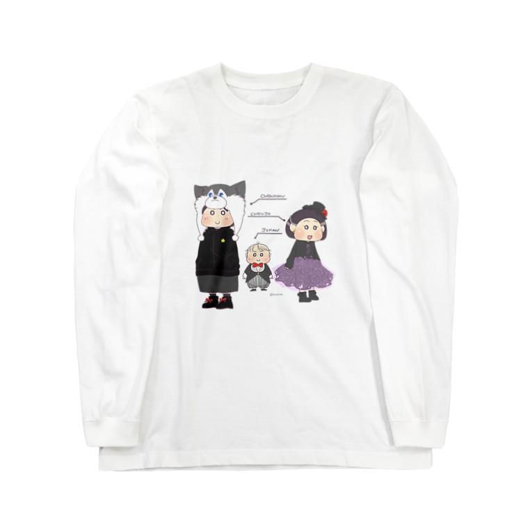 もちほ。のおしゃれなさんきょうだい。 Long sleeve T-shirts