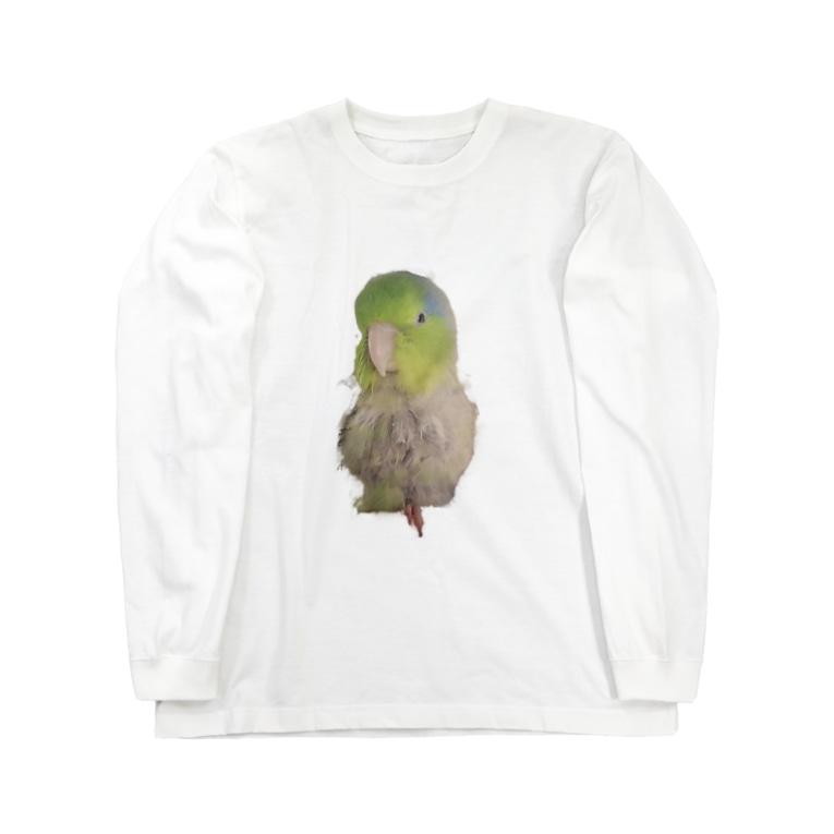 yuta29のマメルリハのまめぞう Long sleeve T-shirts