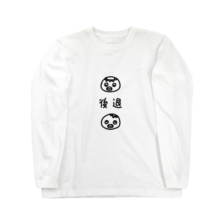 PokuStarの後退する河童 Long sleeve T-shirts