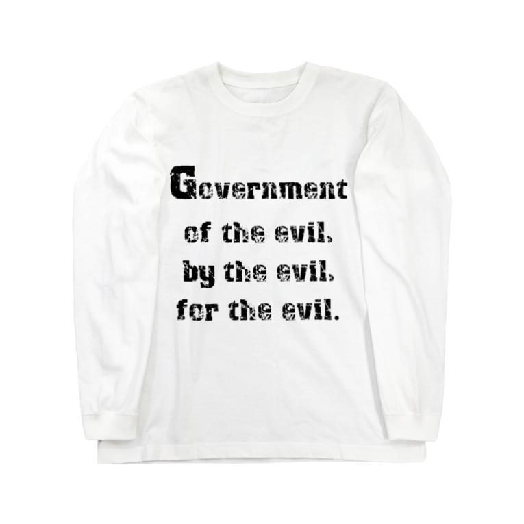 LUNARHOLIC STOREの<BASARACRACY>人外の人外による人外のための政治(英語・黒) Long sleeve T-shirts