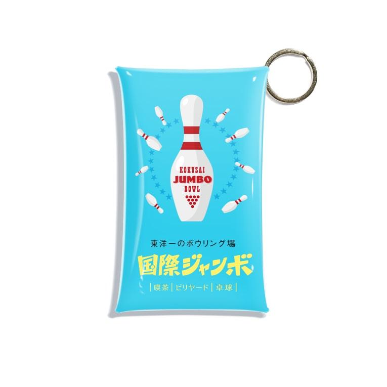 ポール商会の国際ジャンボ(ブルー) Mini Clear Multipurpose Case
