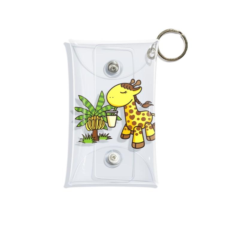 まがりDEバナナのまがりDEバナナ りんちゃんとバナナの木 Mini Clear Multipurpose Case