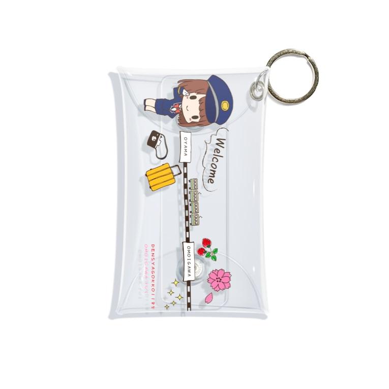 電車ごっこ1185【SUZURI】の思川結 グラフアート風ミニクリアマルチケース Mini Clear Multipurpose Case
