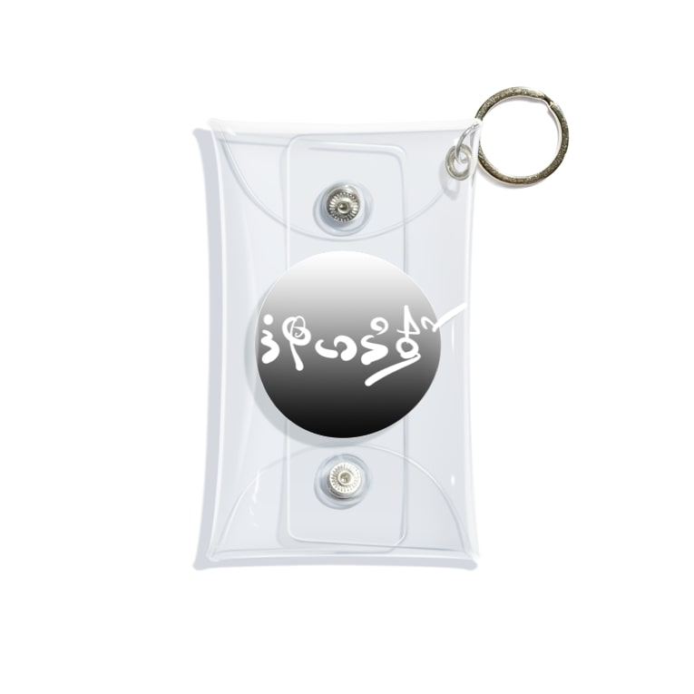 工藤シンク - Sync.Kudoの〝神いらず〟グッズ Mini Clear Multipurpose Case