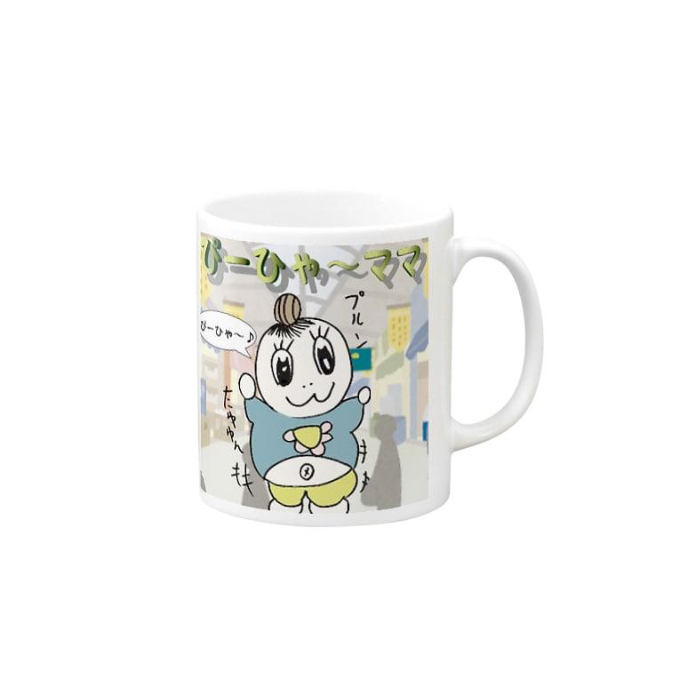 (ともくん)グッズ販売ページのぴ~ひゃ~ママン日用雑貨 Mugs