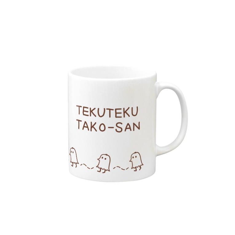 LOBO'S STUDIO公式グッズストアのてくてくタコさん(茶) Mugs
