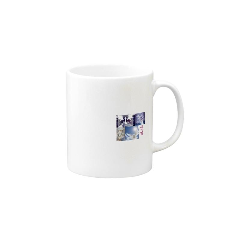 美々野くるみ@金の亡者のHoly マグカップ Mugs