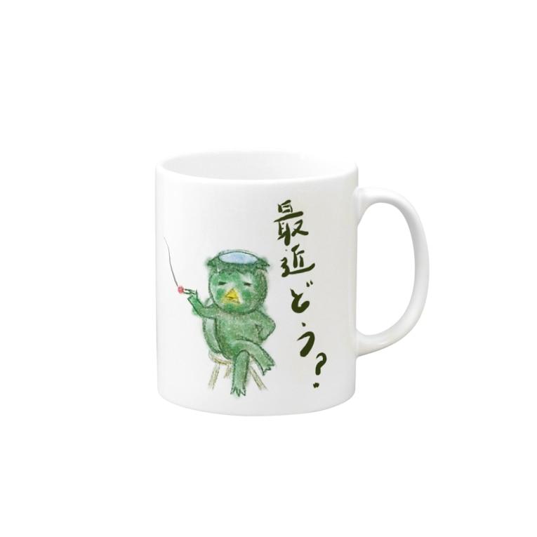 koromeのおんすいカッパ Mugs