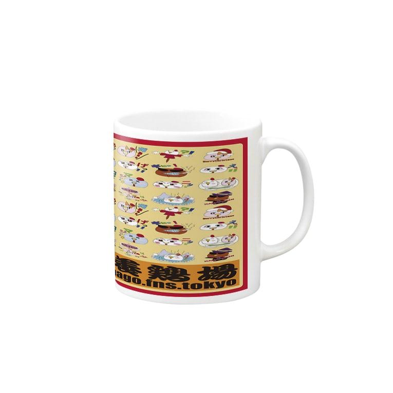 K2JAPANのKOBAYASHI CHICKEN FARM Ver1 Mugs