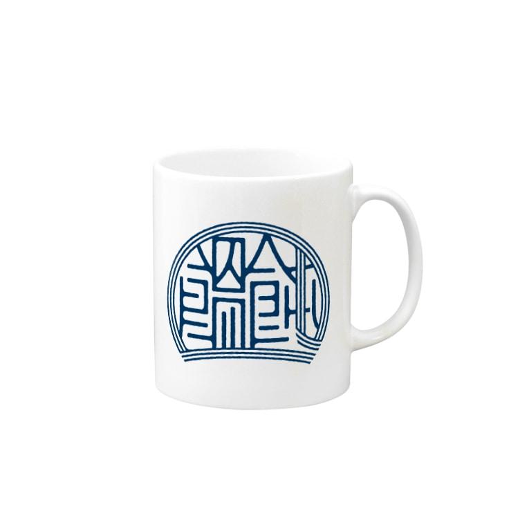 WEBYAのかっこいい漢字「饂飩(うどん)」 Mugs