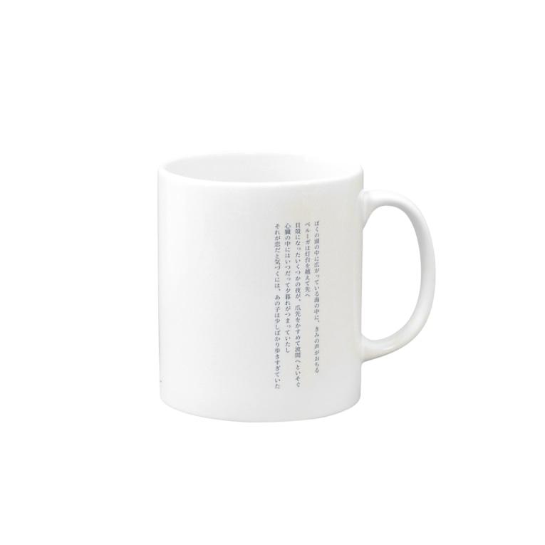 ATELIER SUIのblue flower Mug