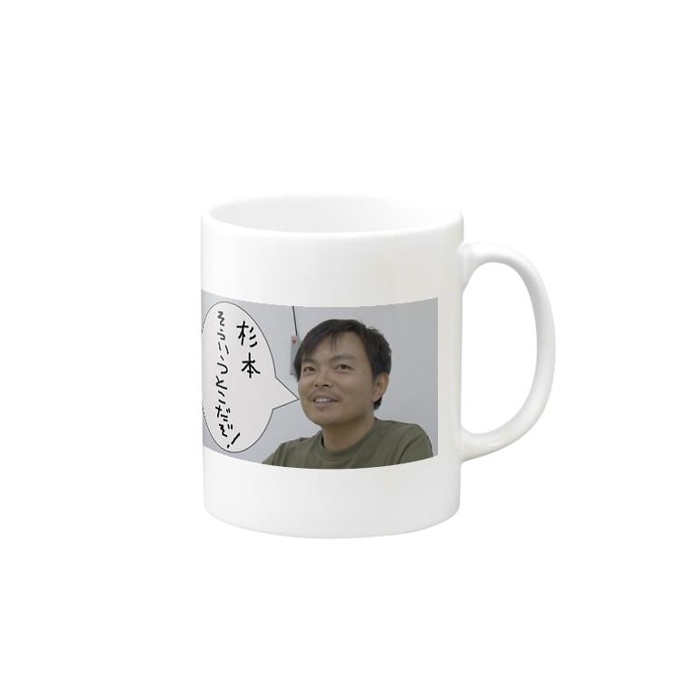 アムモ98ホラーチャンネルショップの『Not Found』古賀マグ Mugs