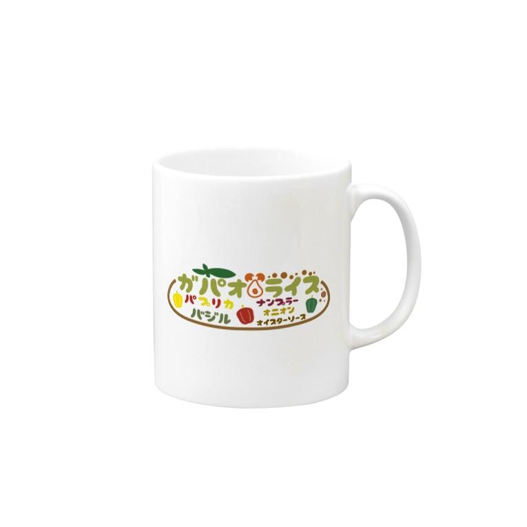 mojimojiのフード屋さんの『ガパオライス』 Mugs