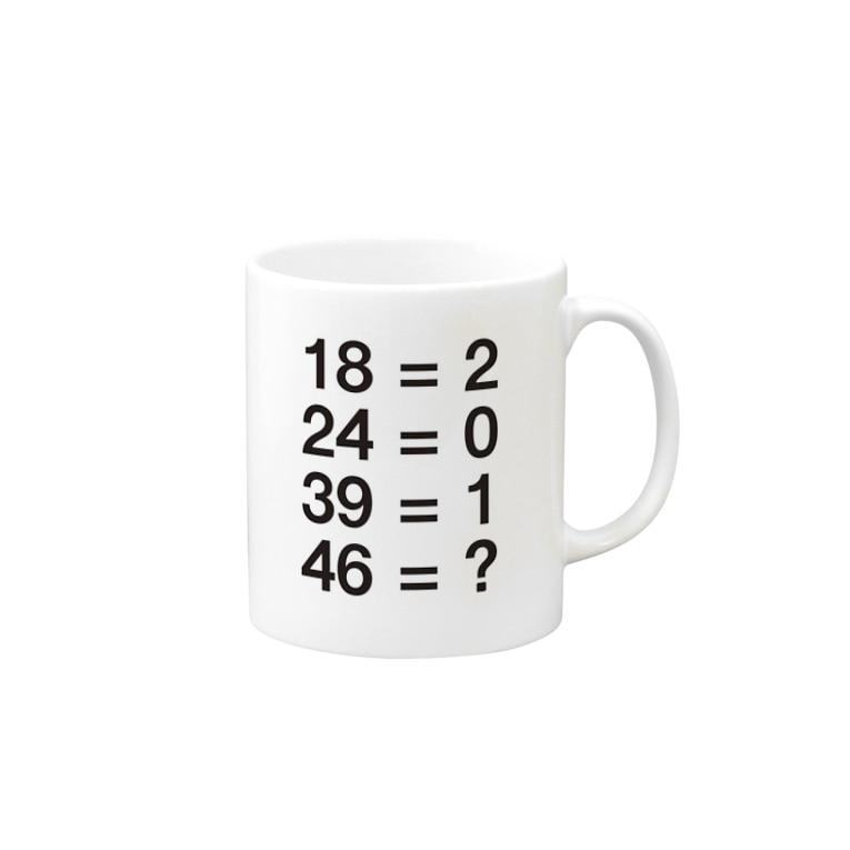 ボン の何が入る Mugs