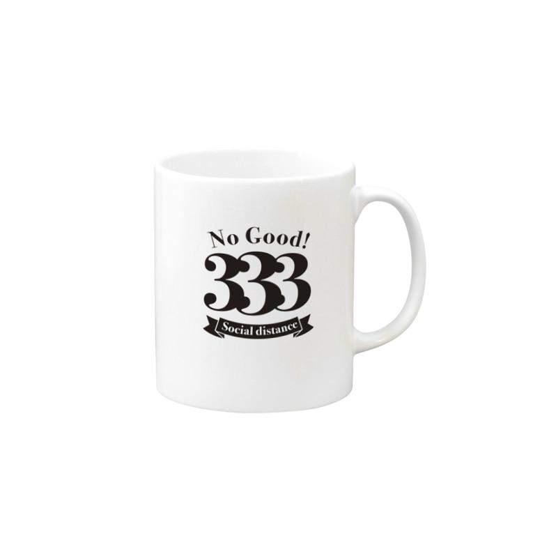 スズキ広務店の新型コロナ対策 3密グッズ Dタイプ Mugs